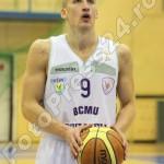 bcm_pitesti-steaua_eximbank_fotopress24 (35)