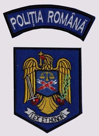 politia_romana