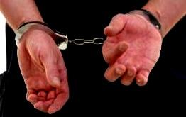 mandat arestare