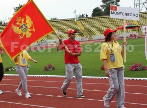 Deschidere Balkan Senior-Pitesti-FotoPress24.ro Mihai Neacsu (13)