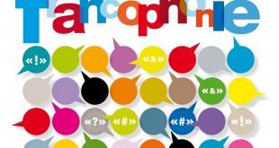 francofonie-fotopress24 (2)