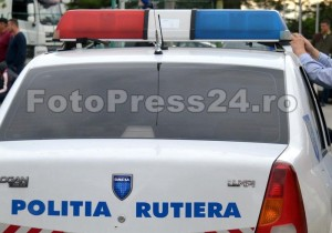IPJ-Arges-fotopress24.ro