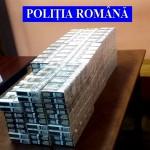 foto -IPJ Arges tigari confiscate (1)
