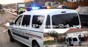 politia_arges
