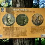 200 de ani de la Revoluția lui Tudor Vladimirescu (7)