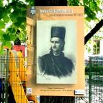 200 de ani de la Revoluția lui Tudor Vladimirescu (9)